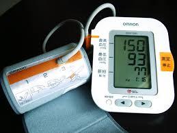 Monitor High Blood Pressure